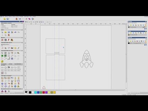 Создание вектора из растра в ArtCam 2009