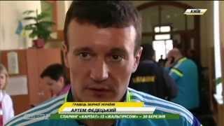 Футболисты сборной Украины посетили раненых бойцов АТО
