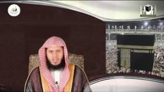 تهنئة مؤذن المسجد الحرام الشيخ حمد دغريري بحلول شهر رمضان المبارك