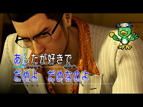 Yakuza 0 - Karaoke - Bakamitai Ft. Glasses