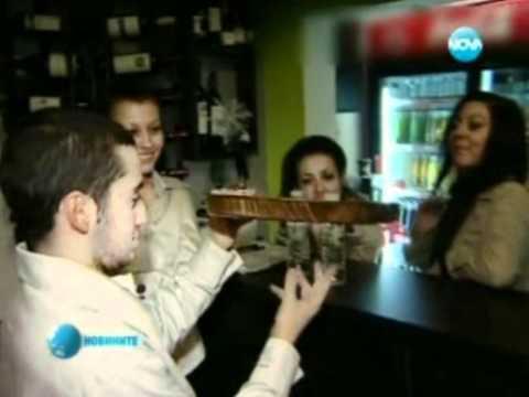 Nobu Bar & Dinner, София