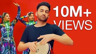 یک ریمکس شاد افشاری از سروش محب / Sorosh Moheb - Afshari Remix