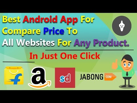 How To Compare Price From Multiple Shopping Websites in One Click | In Hindi/Urdu |