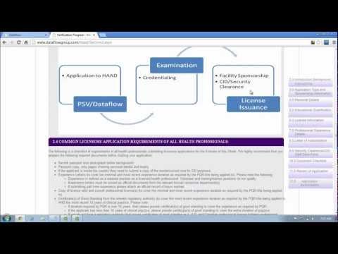 Dataflow Procedure in UAE