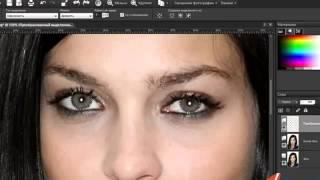 Уроки Корел. PaintShop Pro x4. Урок 12. Красивые глаза Хорошее качество видео уроки для начинающих