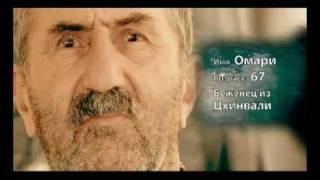 ГРУЗИЯ В ОГНЕ (Часть 1)  Фильм о Русско Грузинском воине
