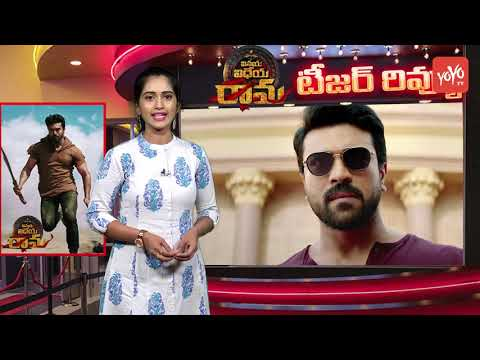 Ram Charan's Vinaya Vidheya Rama Teaser Review | Kiara Advani | Boyapati Srinu | YOYO TV Channel