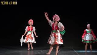 Церемония закрытия недели русской культуры в Афинах