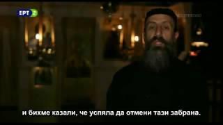 Манастирът св. Георги Хозева