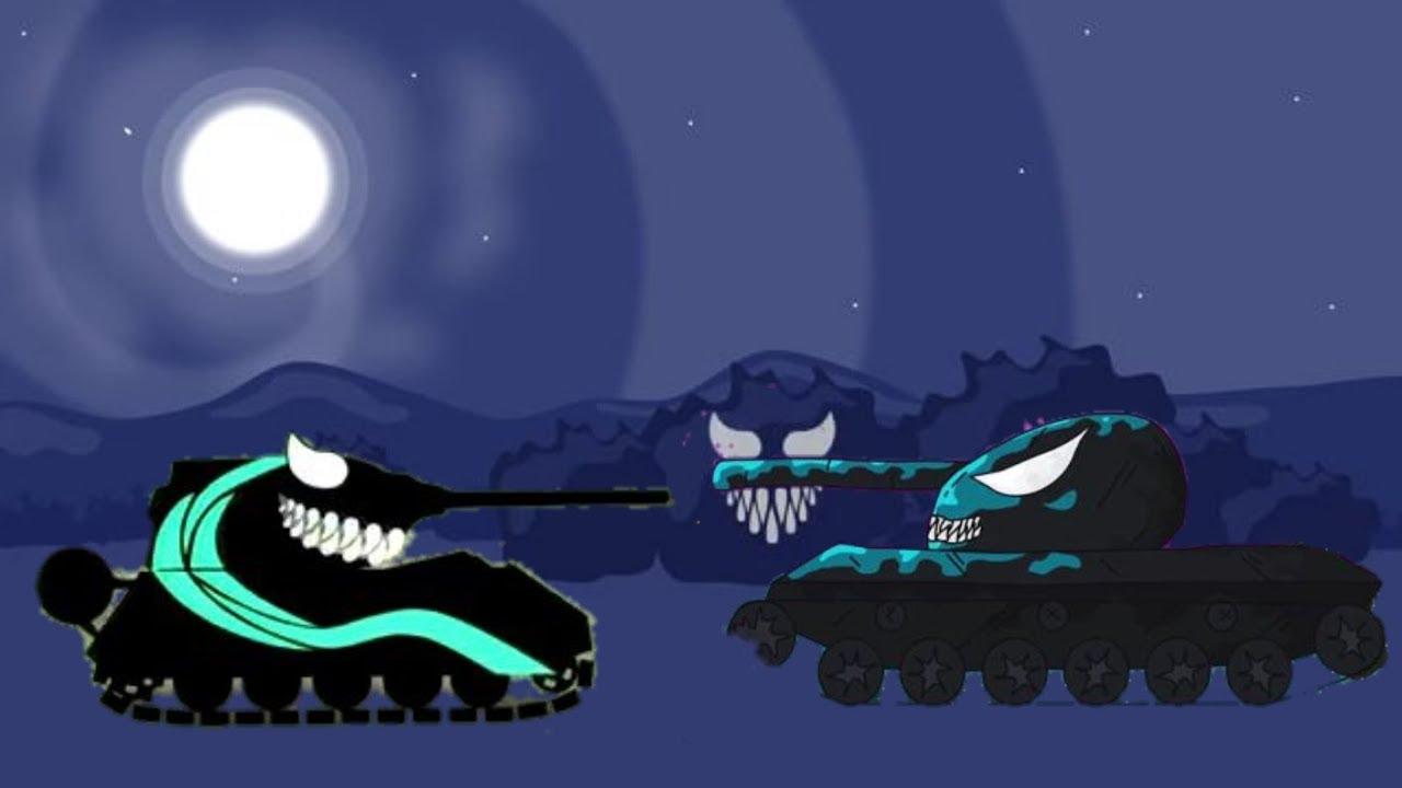 Мультик про танки - все серии про ВЕНОМ - Геранд топ для детей мультики