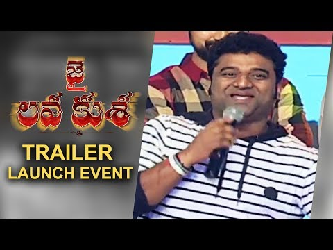 Devi Sri Prasad Speech - Jai Lava Kusa Trailer Launch Event