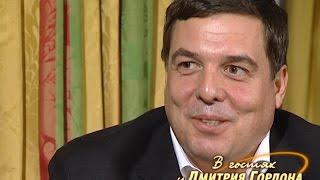"""Александр Любимов. """"В гостях у Дмитрия Гордона"""". 2/3 (2008)"""