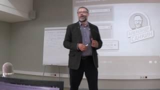 Обучение риэлторов. 1-я часть Большого Бесплатного Мастер - Класса от 4 мая 2017 г.