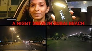 A NIGHT DRIVE IN DUBAI AI MAMZAR BEACH