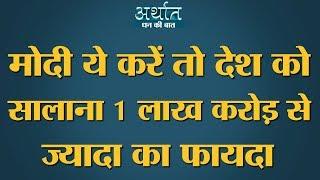 वो Government Company (PSU) जो देश पर बोझ बनकर लदी हुई हैं l Arthat l Anshuman Tiwari l BSNL