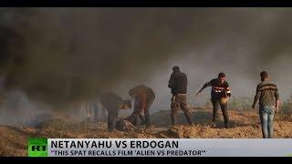 Erdogan: 'Israel has carried out a massacre in Gaza & Netanyahu is a terrorist'