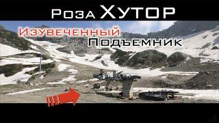 Рухнувший подъемник Горный курорт Роза хутор Красная поляна