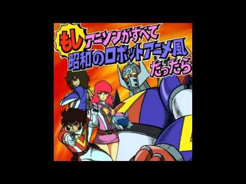 a cruel angels thesis by hinagiku katsura mp3 A cruel angel's thesis (残酷な天使のテーゼ, zankoku na tenshi no tēze) is the theme song originally performed by yoko takahashi for the popular tv anime series neon.