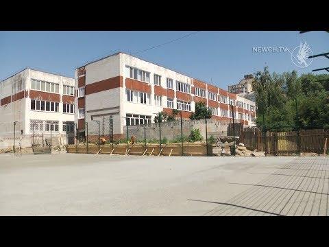 Телеканал Новий Чернігів: У школах Чернігова будують спортивні майданчики| Телеканал Новий Чернігів