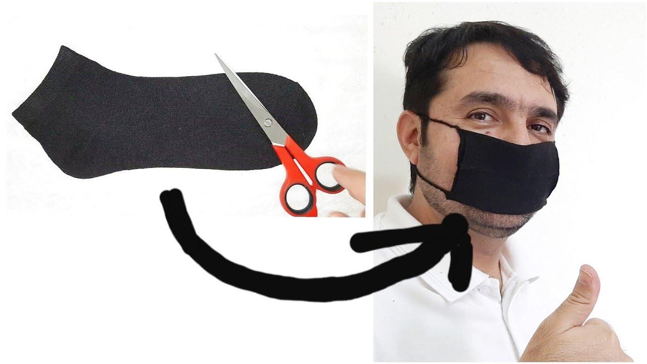 Easy Face Mask From Socks - Face Mask No Sewing Machine - ماسك قماشي بدون ماكينة خياطة