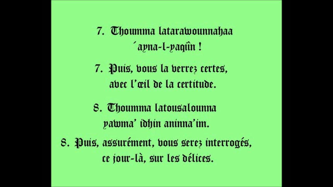 Super Sourates Choisies pour la Prière (Partie 1) - YouTube UA27