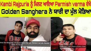 Parmish Verma Te Kambi hoye ekathe | Golden Sanghera ne Kambi lyi Yaari nibhai | Sukh Jattizm Live