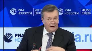 Смотреть видео Янукович в Москве: Меня кинули, как лоха... онлайн