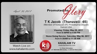 Gambar cover Mr. T. K. Jacob (Thampi) | Viewing Service | May 05 2017 | 6:00PM