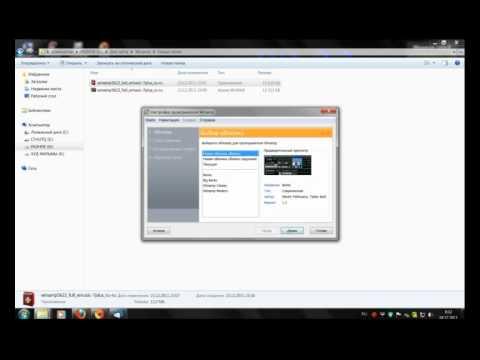Adobe Flash Player проигрыватель Флэш медиа скачать бесплатно.