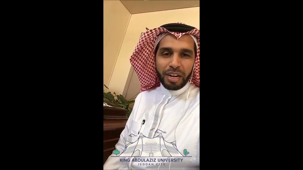 شرح لآلية التحويل من جامعة إلى جامعة الملك عبدالعزيز Youtube