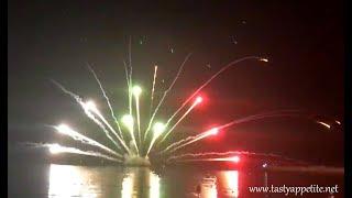 UAE 47th National Day Fireworks / Dubai National Day Fireworks - La Mer Beach
