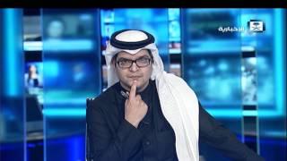 """مراسل الإخبارية: جنيف4 ستناقش بشكل رئيسي موضوع """"هيئة الحكم الانتقالي"""" بمفاوضات مباشرة بين الوفدين"""