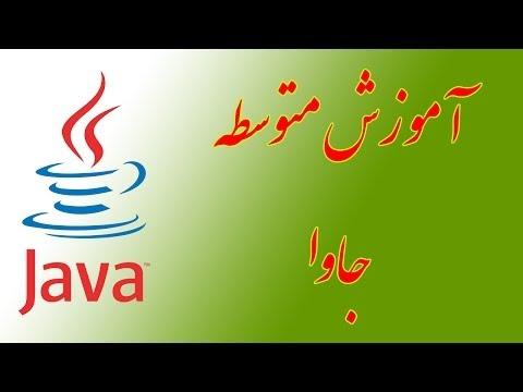 ۲۱-  درست کردن پنجره برای دایره با یک لغزنده در جاوا  Java