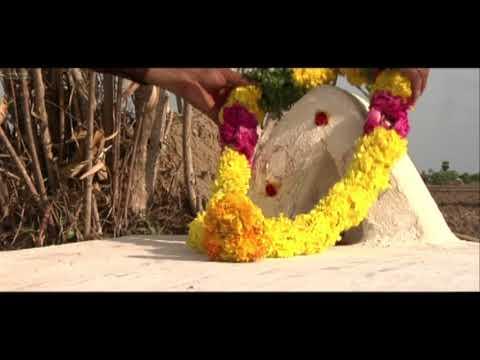 Paatti Tamil Full Movie - Rameshkumar...