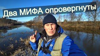 Два МИФА о клёве рыбы Рыбалка на спиннинг зимой