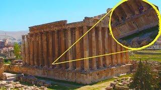 למה מצאו מגן דוד חרוט על מקדש לאלילים מלפני 4000 שנה בלבנון?