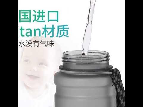 送杯刷【Tritan防摔運動水壺700ml】防摔水壺 運動水杯 水壺 水瓶 健身杯【AB578】
