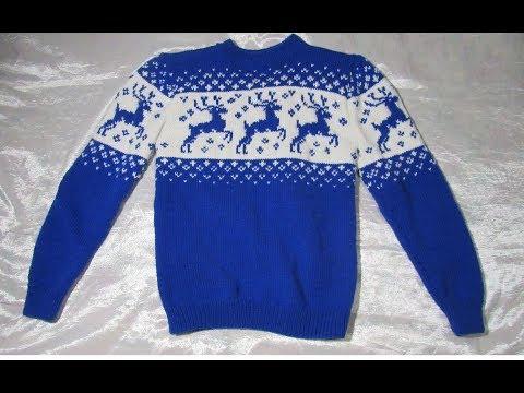 Свитер с оленями вязать спицами женский свитер