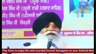Bhai Surinder Singh Ji Jodhpuri - GSS,Hakikat Nagar, New Delhi 5April2014