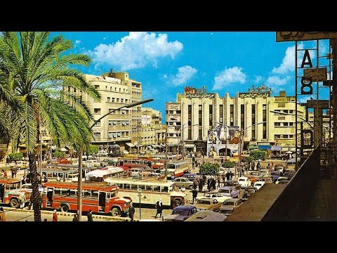 BEIRUT BEFORE SOLIDERE