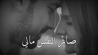 ربي رزقني بفد عشق ♥