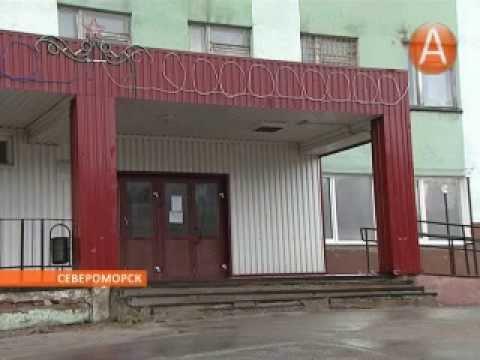 Прокуратурой выявлены нарушения в североморской больнице