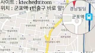 한국직업능력교육원 군포 홍보영상