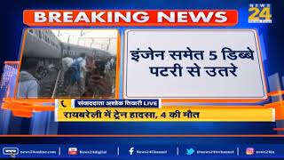 5 coaches of New Farakka Express train derailed   News24