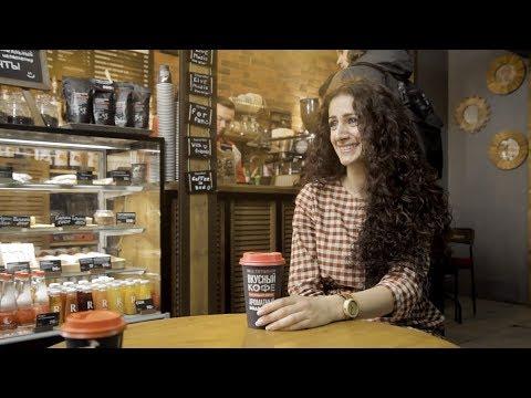 Интервью с руководителем кофейни на  Невском проспекте 111