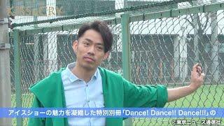 詳しくはTOKYONEWS magazine&mook(http://zasshi.tv/)で!】 日本男子...