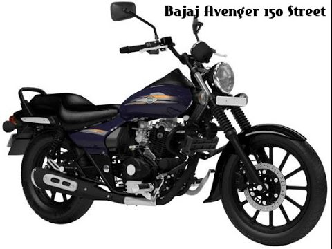 Bajaj Avenger 150 Street Price Mileage Specifications Full