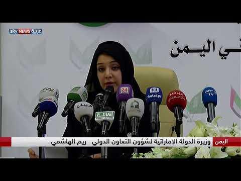 التحالف العربي يعلن خطة إنسانية شاملة لإغاثة اليمنيين  - 15:22-2018 / 6 / 14