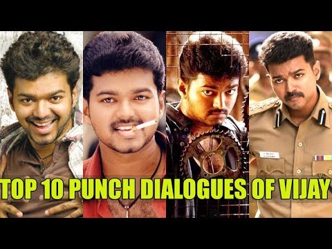 Top 10 Punch Dialogues Of Actor Vijay | Thalapathy Vijay's Best Punch Dialogues | Tamil cinema News