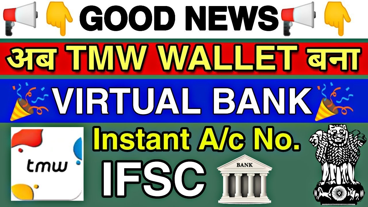 How to Get Tmw wallet virtual Bank account number & IFSC || Big Update Tmw  Wallet Full process🔥🔥